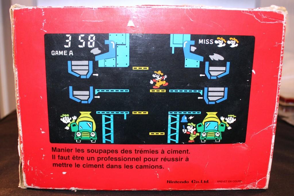 CM-72 Marios Cement Factory 16
